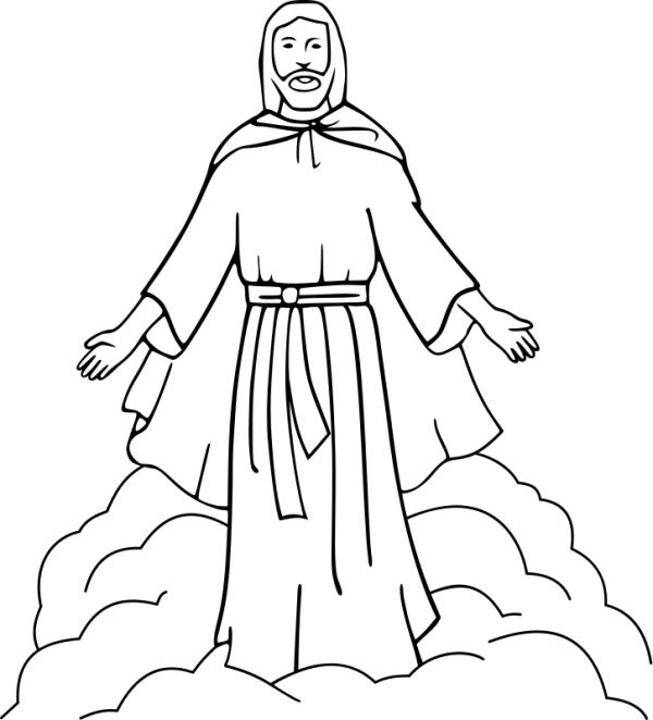 Jesus Free Stock Clipart