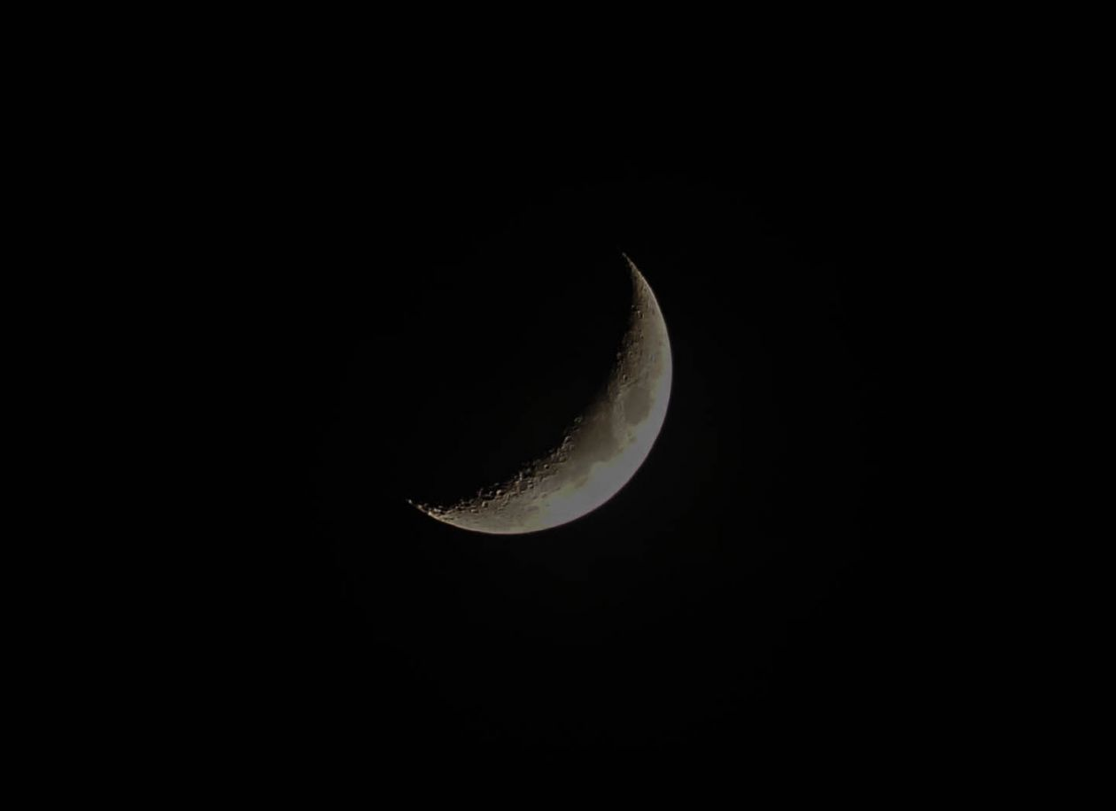 "Free photo ""Slice of the moon"""