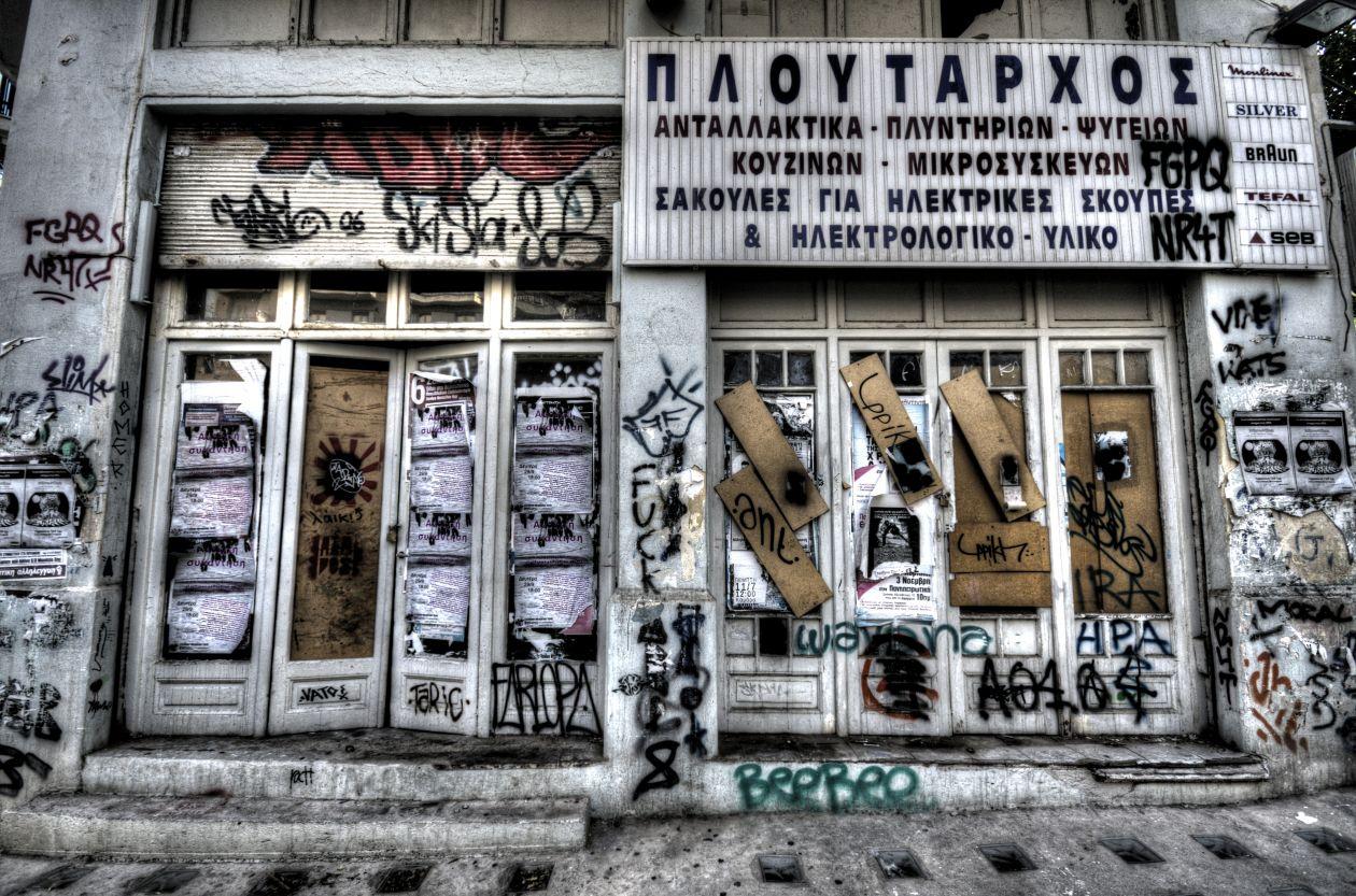 "Free photo ""Closed shop"""