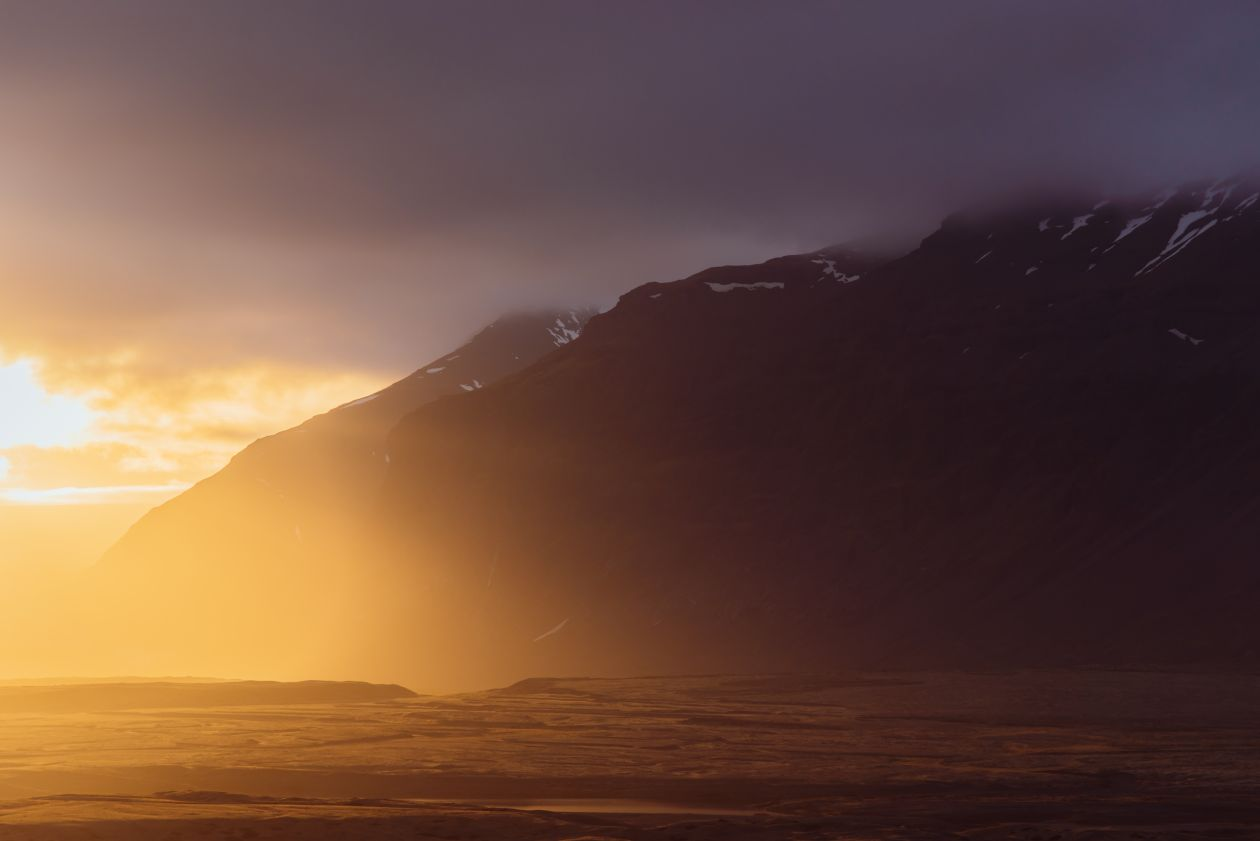 "Free photo ""Mountain"" by Jan Erik Waider"