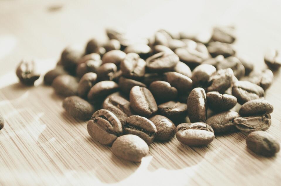 "Free photo ""Coffee bean"" by Daniel Ruswick"