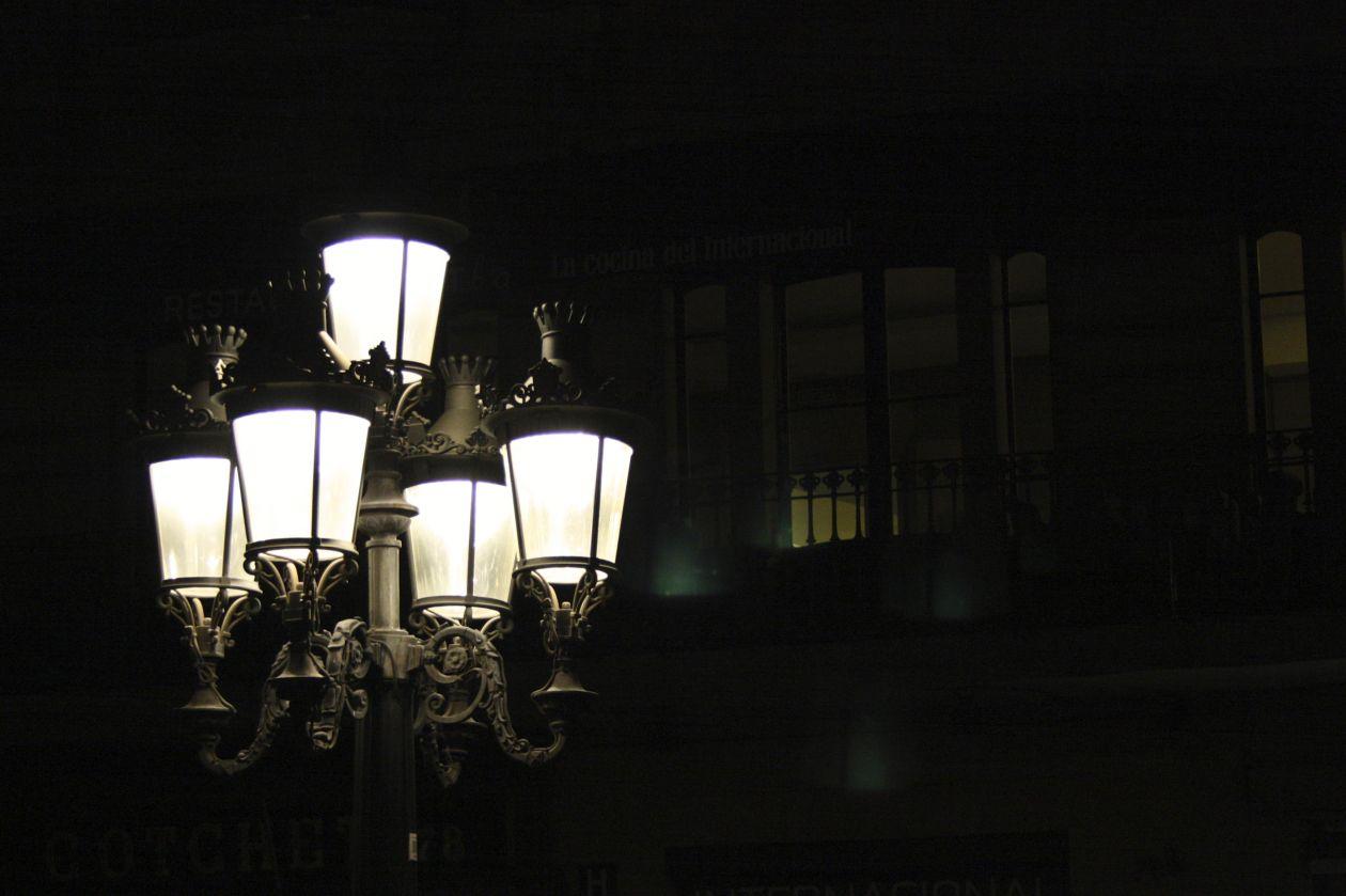"Free photo ""Lamp"" by Avi Agarwal"