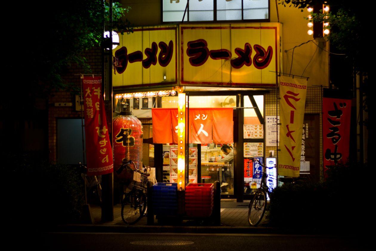 "Free photo ""Shop"" by Japanresor"