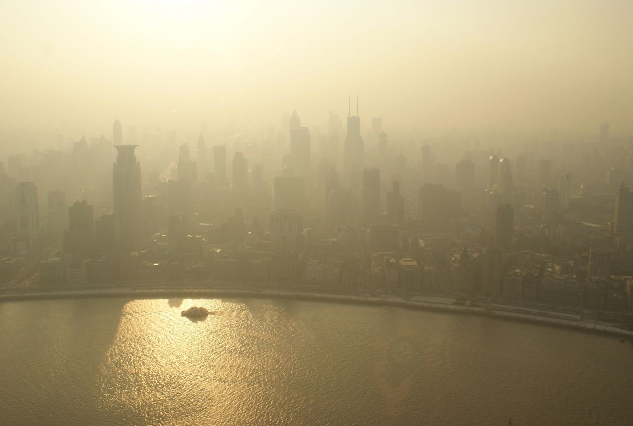 "Free photo ""Smog"" by Alex Gindin"