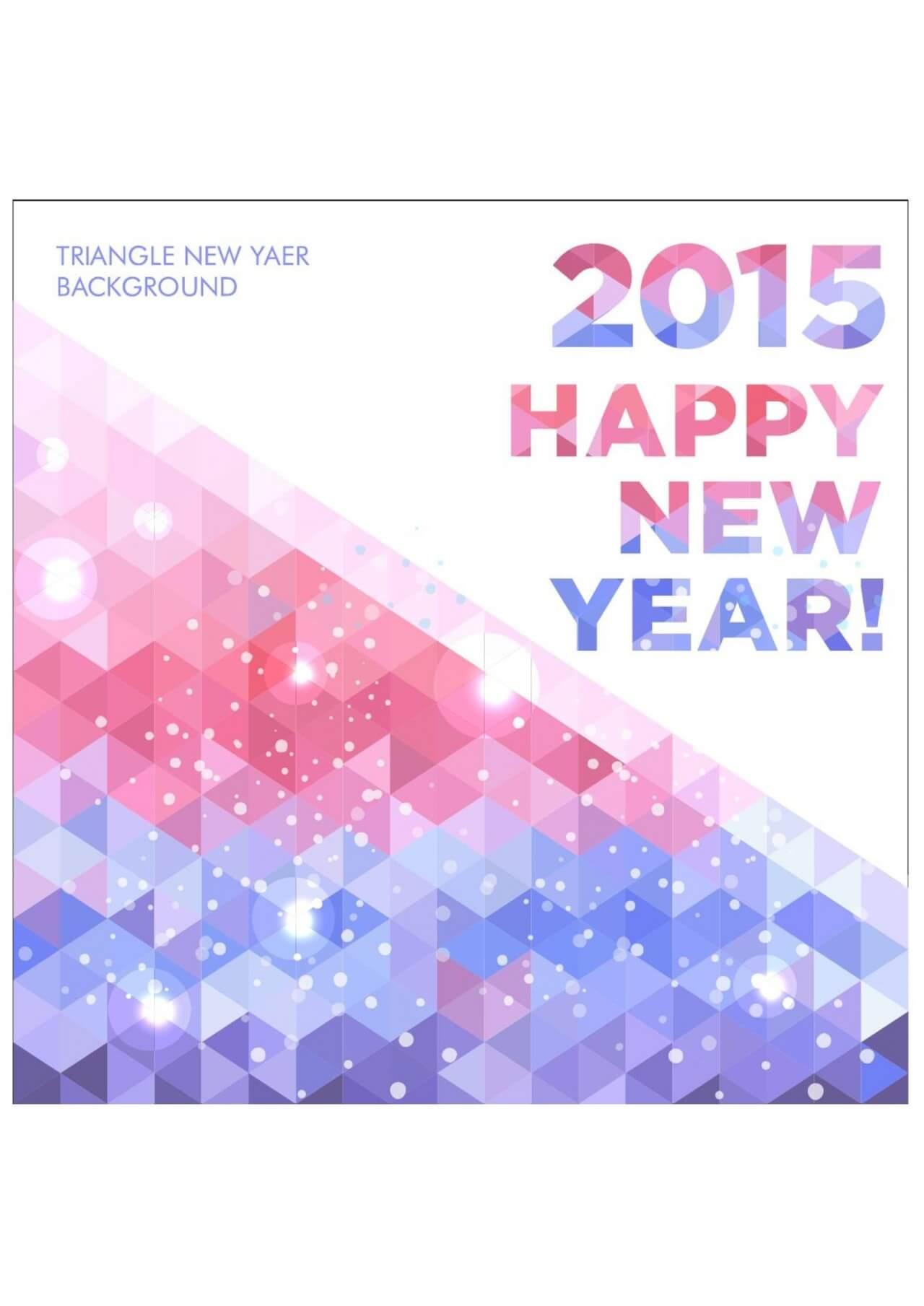 "Free vector ""2015 Happy New Year"""