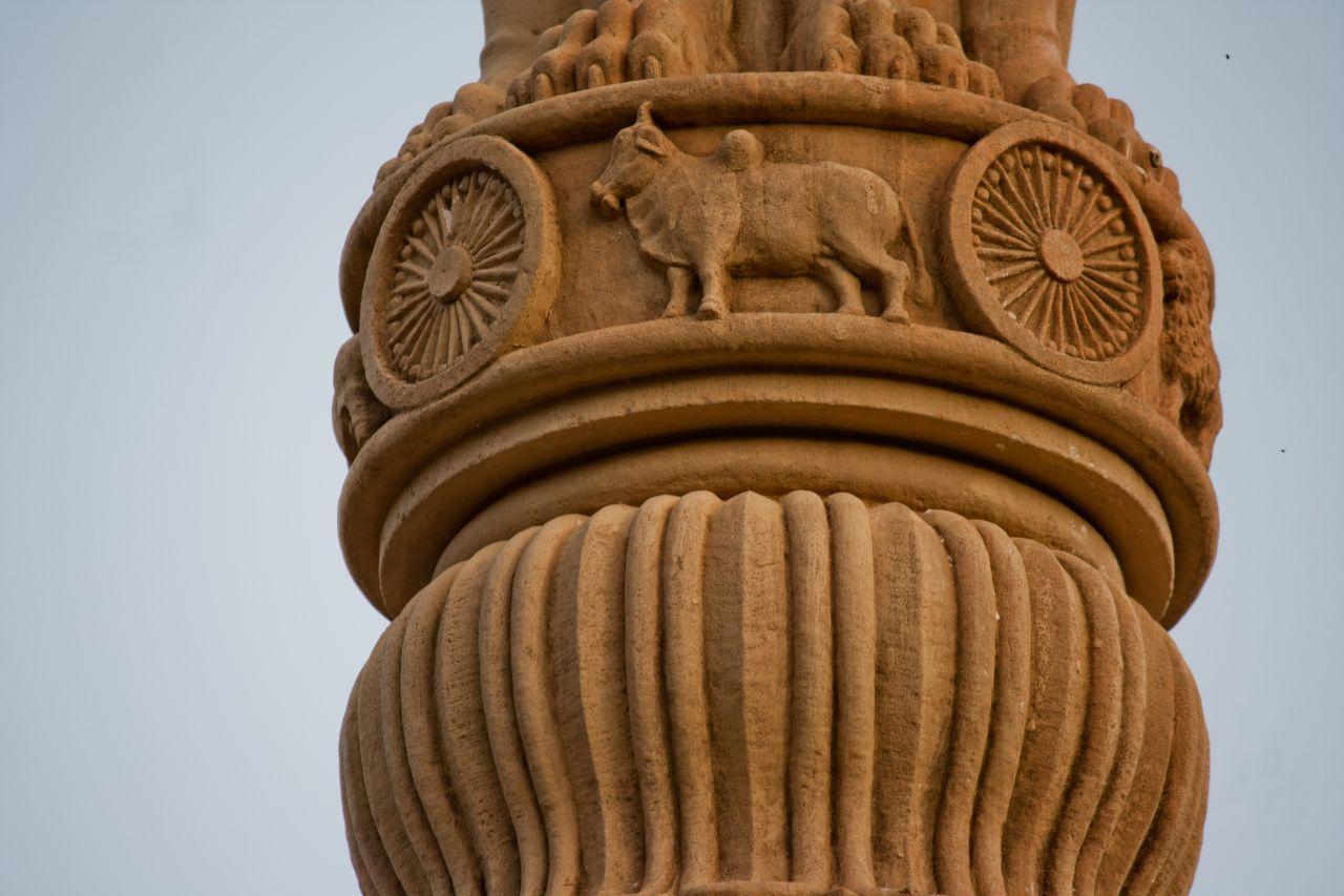 """Free photo """"Indian National Emblem"""""""