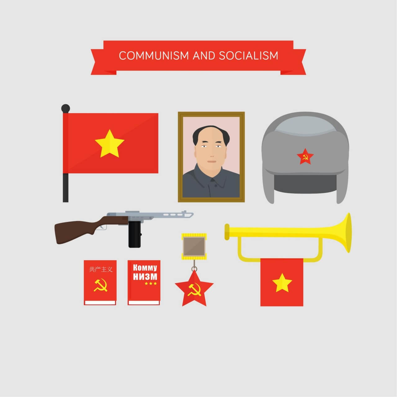 """Free vector """"Communism and socialism icons"""""""