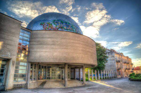 Planetarium Vilnius photo