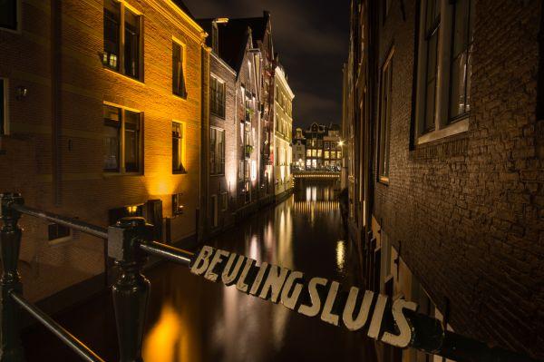 Beulingsluis Rotterdam photo