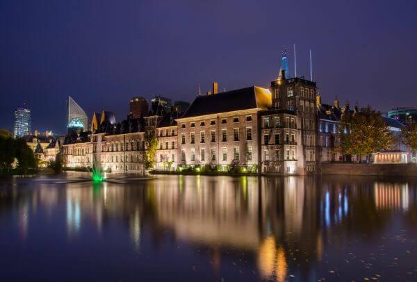 Dutch parliament photo