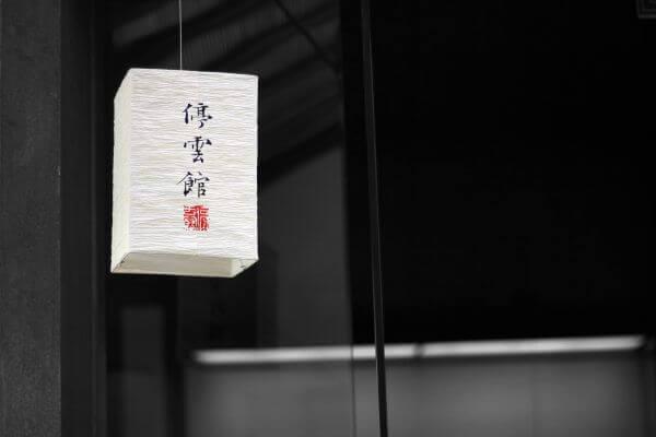 苏州 photo