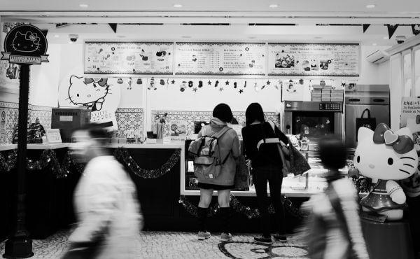 Asian Restaurant photo
