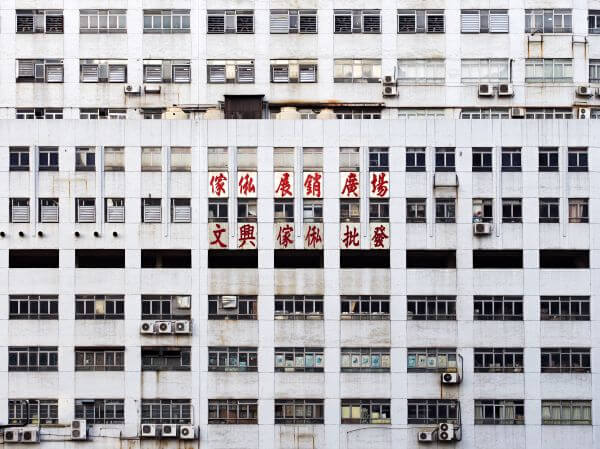 Chinese Building photo