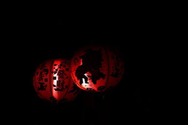 Light Lanterns photo
