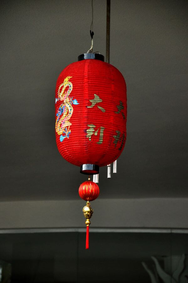 Red Lantern Hanging Light photo