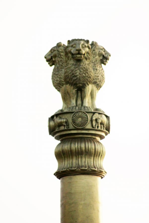 India Ashoka Pillar photo