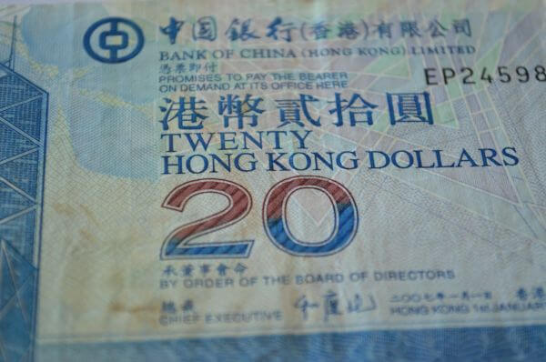 Hong Kong Dollars photo