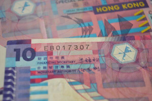 Hongkong Currency photo