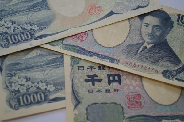 Japan Currency Note photo