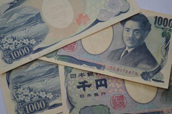 Japanese Yen 1000 photo