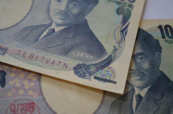 Japanese Yen photo