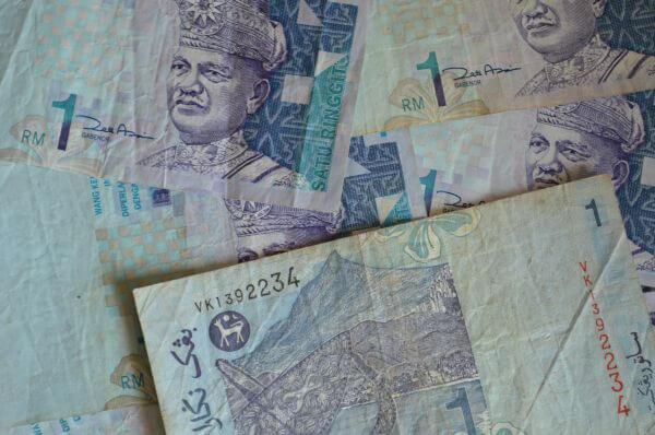 Malaysia Currency photo