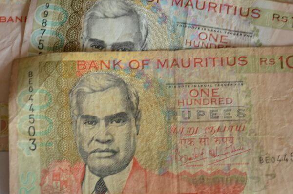 Mauritius Currency photo