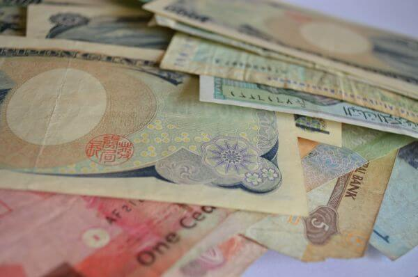 Random Currency Notes photo