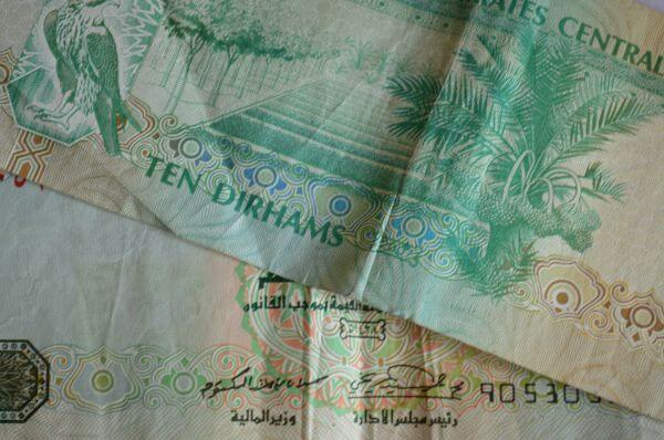 Uae Dirhams photo