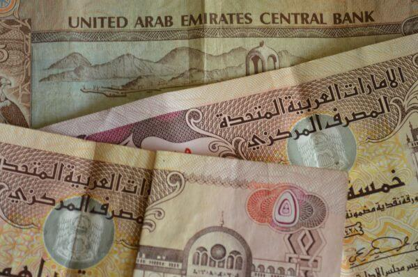 Uae Notes photo