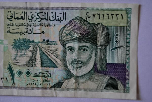 Oman Currency Note photo