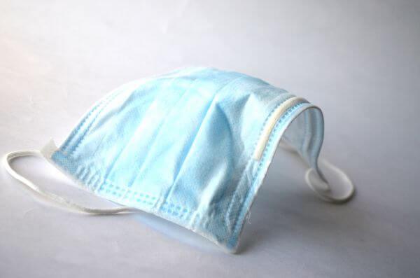 Hospital Mask photo