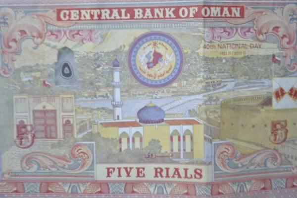 Oman Bank Note photo