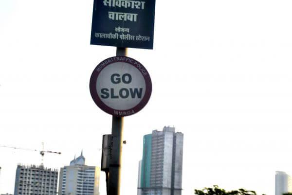 Go Slow Sign photo