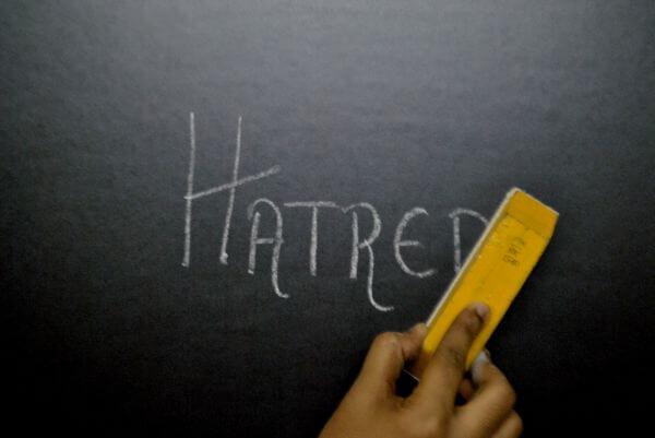Hatred Erase photo