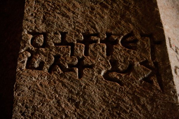 Stone Carving Ancient Writing photo