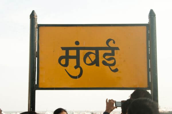 Mumbai In Hindi Script photo