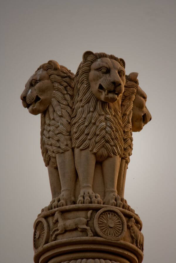 India National Emblem photo