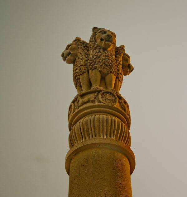 National Emblem India photo