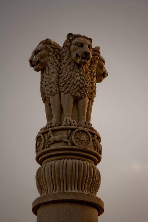 Emblem Of India photo