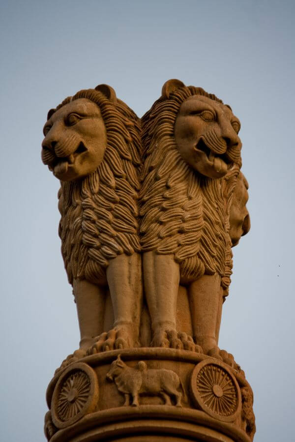 Indian Emblem Statue photo