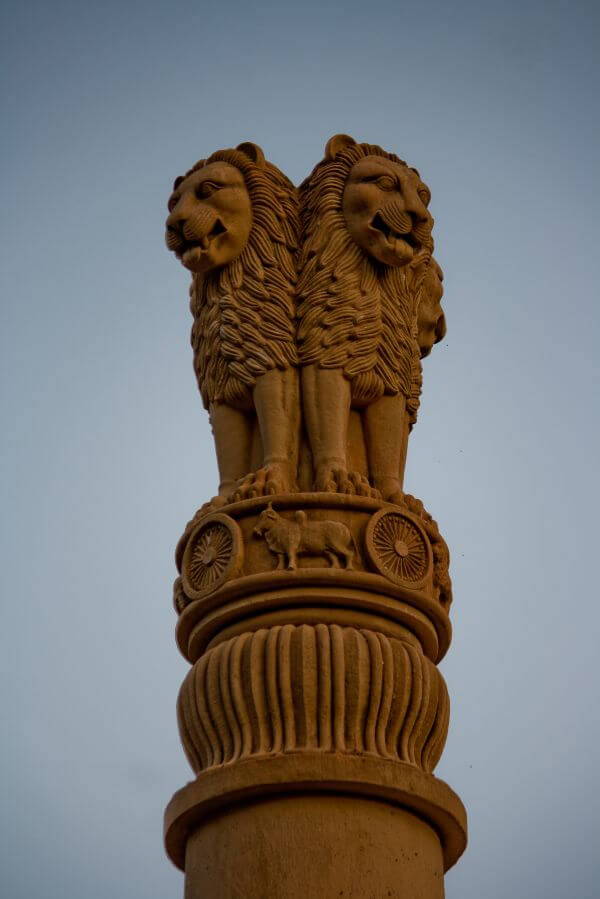 National Emblem Of India photo