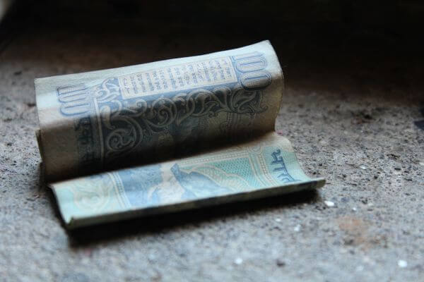 Indian Currency Note photo