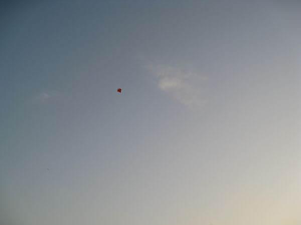 Sky Kite photo