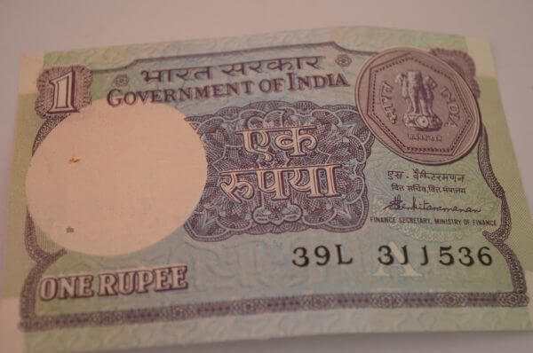 One Rupee Note India Front photo