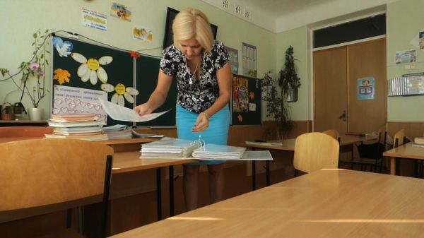 The lessons are over  teacher  folder video