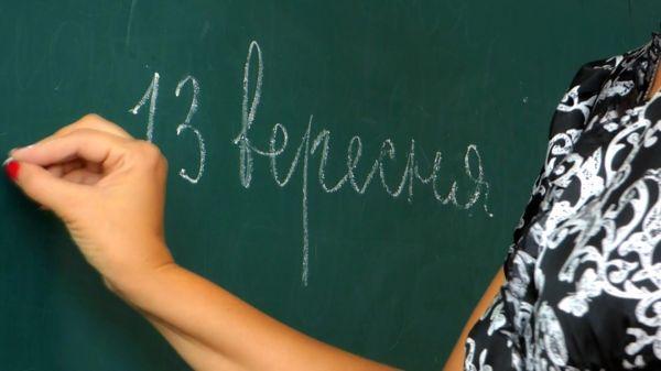 The teacher writes homework  the teacher wipes the board  teacher video
