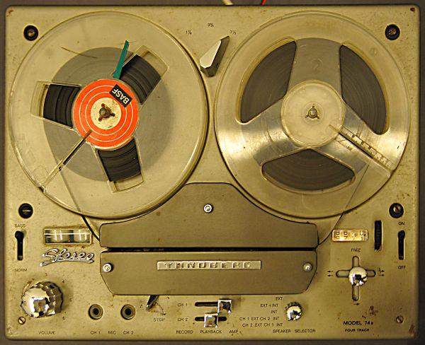 Retro Audio Machine photo