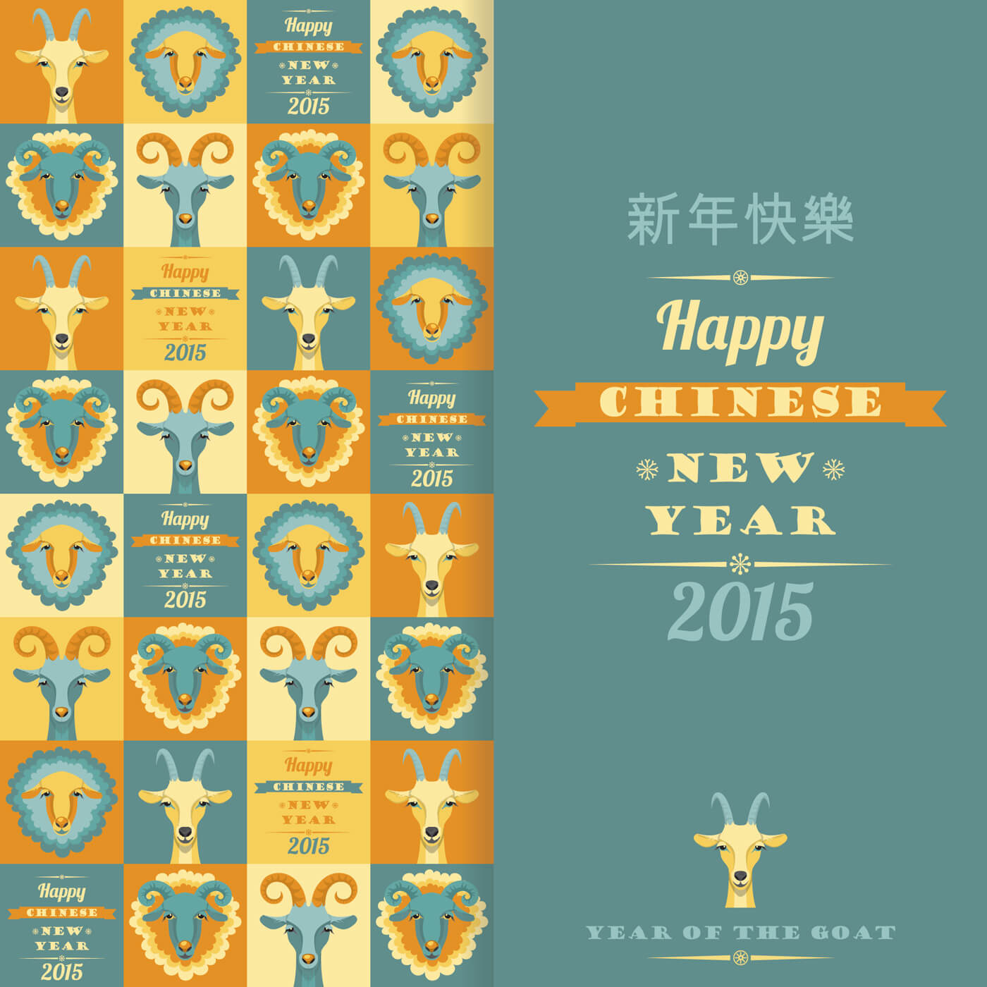 "Free vector ""Happy Chinese New Year. Vector illustration of goat and sheep, symbol of 2015. Hipster style. Element for New Year's design. Image of 2015 year of the goat. """